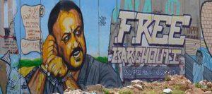 libertad barghouti